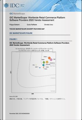 IDC MarketScape: Worldwide Retail Commerce Platform Software Providers 2020 Vendor Assessment